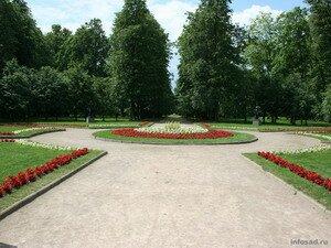 Ботанический сад Национального аграрного университета