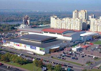 International Exhibition Center